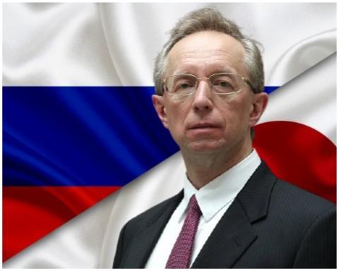 Российского посла ждут в МИД Японии после визита Мишутина на Итуруп