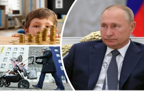 Путин для семей с детьми
