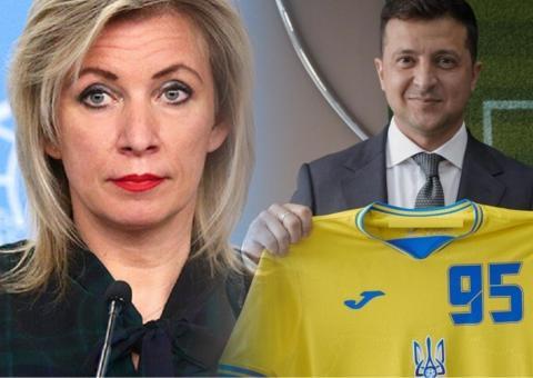 МИД России оценил решение УЕФА по форме украинской сборной