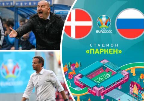 Матч Россия - Дания на Евро - 2020
