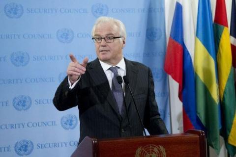 Совбез ООН отклонил заявление Украины по Крыму