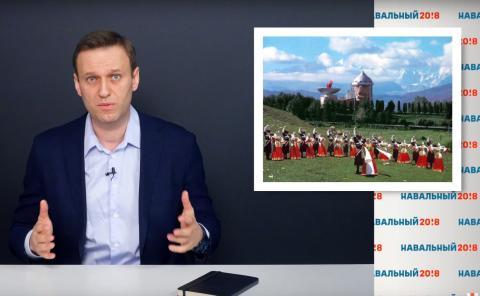 Навальный обратился к «дагестанцам-пацанам» с разговором о выборах президента - 2018