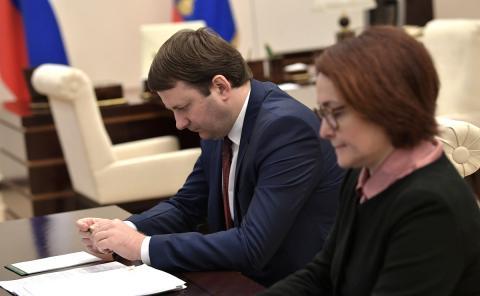 Орешкин заявил о желании минимизировать зависимость от США