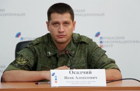 Яков Осадчий фото