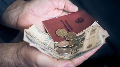 В ПФР рассказали, как не потерять пенсионные накопления навсегда
