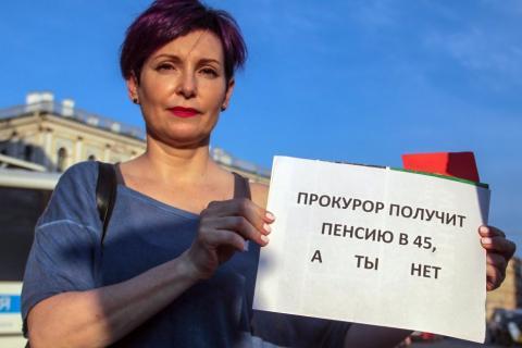 Половина  россиян готова митинговать против пенсионной реформы, но почему они молчат - неизвестно