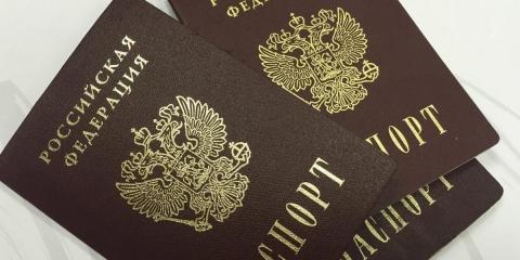 Озвучена дата перехода России на электронные паспорта: что станет с бумажными, раскрыли эксперты