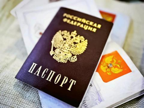Получить российское гражданство станет проще