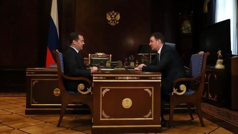 Дмитрий Медведев и Дмитрий Патрушев