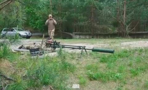 Пушка Ночной хищник