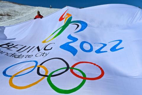 Олимпийские игры-2022 года картинка
