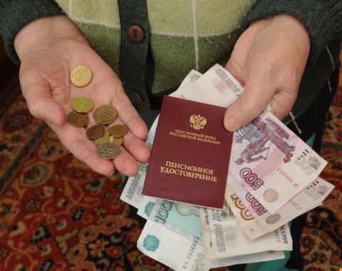 Пенсия в 2018 году в России, последние новости: повышение, индексация с 1 февраля для льготников и инвалидов, прибавка работающим и неработающим пенсионерам