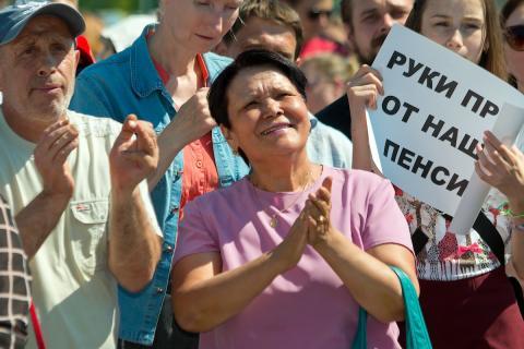 В Госдуме рассказали, как может измениться пенсионная реформа
