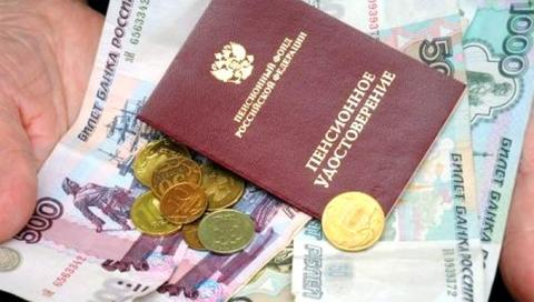 В Госдуме сделали важное заявление по пенсионной реформе