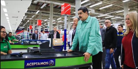В Венесуэле откроется государственное казино со ставками в криптовалюте