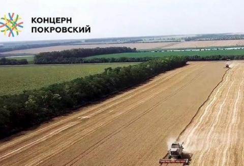 Концерн «Покровский» оспорит возбуждение уголовного дела