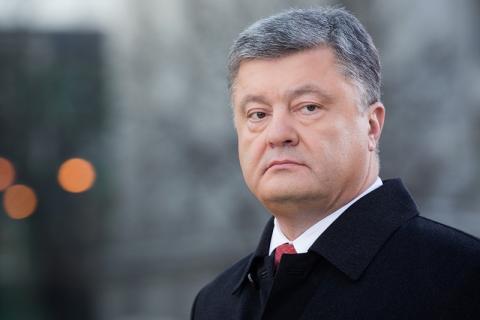 Порошенко заявил об условиях проведения референдума по вступлению Украины в ЕС
