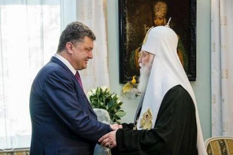 Порошенко_наградил_патриарха_за_томос_автокефалия