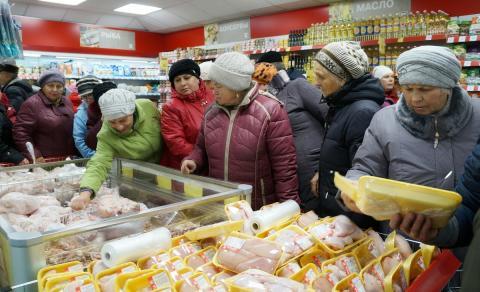 некачественные продукты Ростовская область