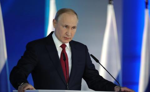 Владимир Путин президент