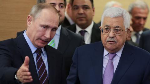 Крушение самолета Ан-148 заставило президента России Владимира Путина отменить важные встречи