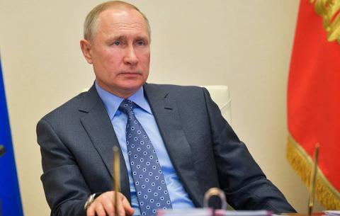 Путин кабинет совещание флаги