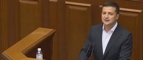 Зеленский заявил на заседании Рады о намерениях вернуть Крым и завершить войну на Донбассе