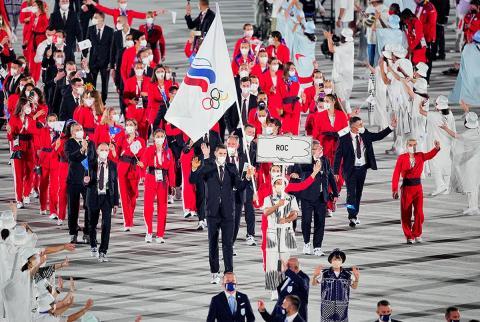 церемония открытия токио