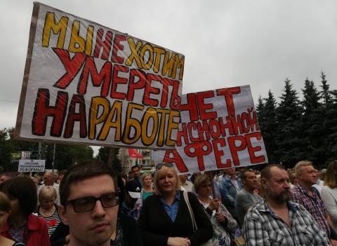 Повышение пенсионного возраста в России с 2019 года: утвердит ли Госдума пенсионную реформу