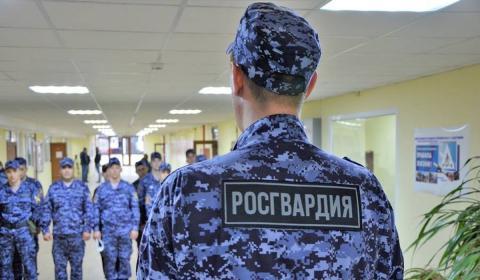 росгвардейцы Крыма
