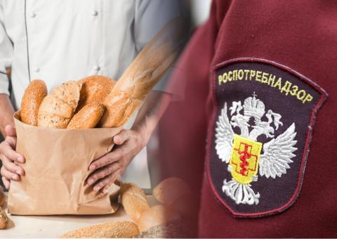 роспотребнадзор и хлеб