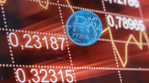 Кремль прокомментировал курс рубля