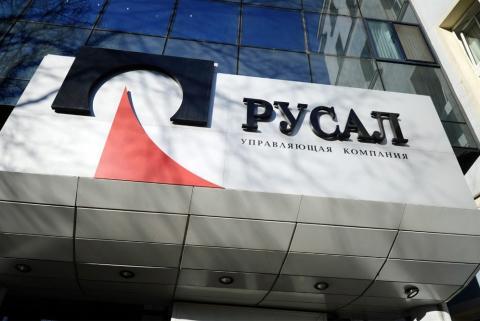Возможен дефолт: санкции США обрушили цены на акции «РусАла» на 50%