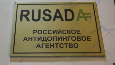 В Кремле прокомментировали ситуацию с РУСАДА и WADA