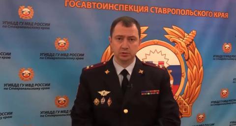 Главу ГИБДД Ставрополя уличили во лжи насчет дворца с злотым унитазом
