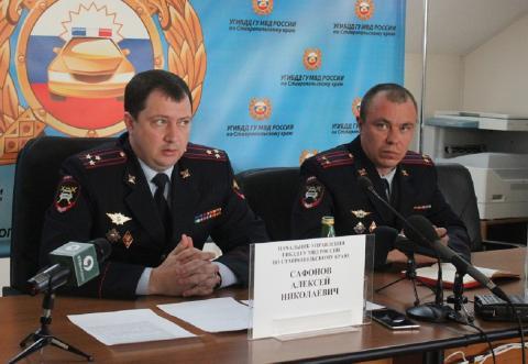 Задержание Начальника УГИБДД по Ставрополью Алексея Сафронова