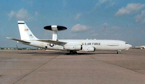 Самолет ВВС США