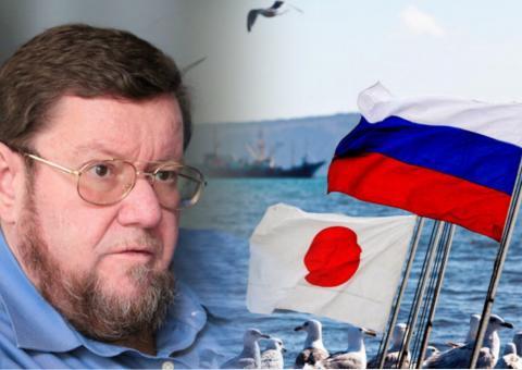 Сатановский поведал, как предложение Путина разбило планы Японии на Курилы