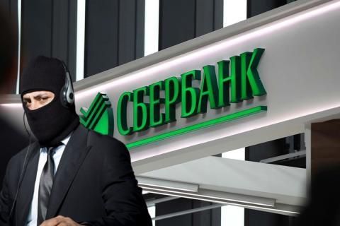 В Сбербанке заявили о взрывном росте киберпреступности