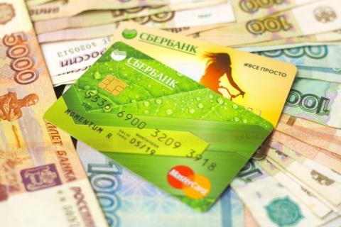 Сбербанк карты деньги