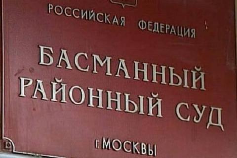 сестры_Хачатурян-мера_пресечения_продлена