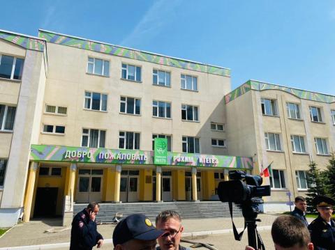 Школа Казань гимназия стрельба