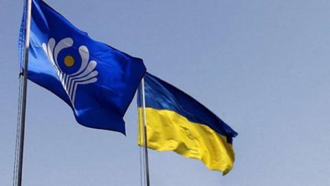 В МИД России назвали сумму долга Украины перед СНГ