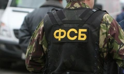 Сотрудники ФСБ обогатились на 12 миллиардов рублей за счет «крышевания», как сообщает СМИ