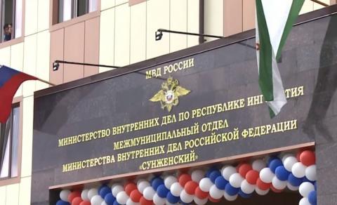 МВД по Ингушетии пресечет митинги на фоне земельного вопроса