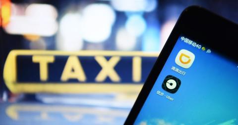 смартфон и такси