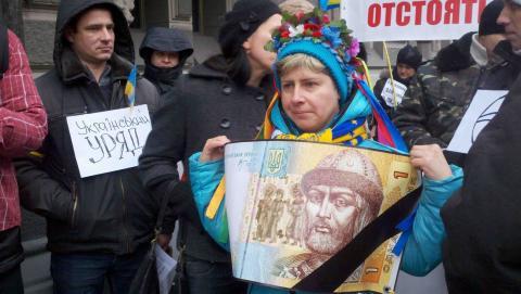 Украине предсказали дефолт