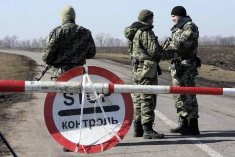 Украина продлила запрет на въезд мужчин россиян