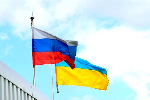Россия Украина флаги вместе