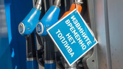 Украина уверена, что топливо из России ей больше не понадобится